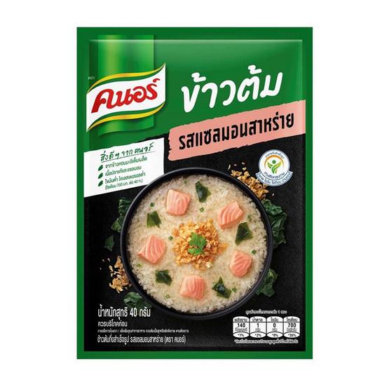 คนอร์ข้าวต้มซอง รสแซลมอนสาหร่าย 40 กรัม (แพ็ก 4 ซอง)