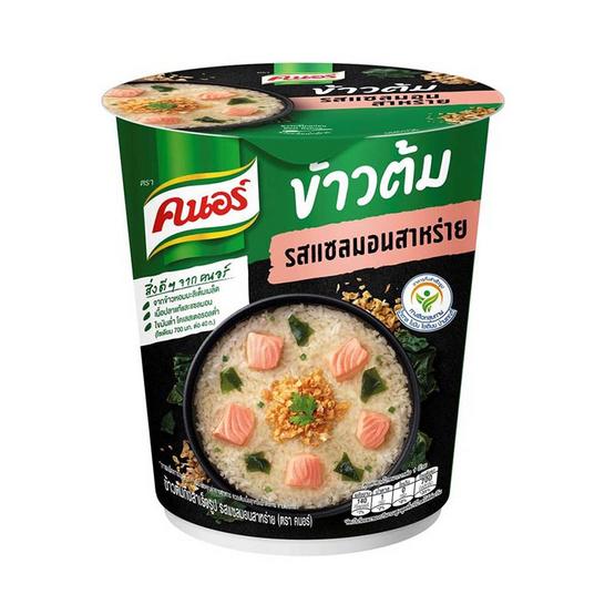 คนอร์ข้าวต้มคัพ รสแซลมอนสาหร่าย 40 กรัม (แพ็ก 6 ชิ้น)
