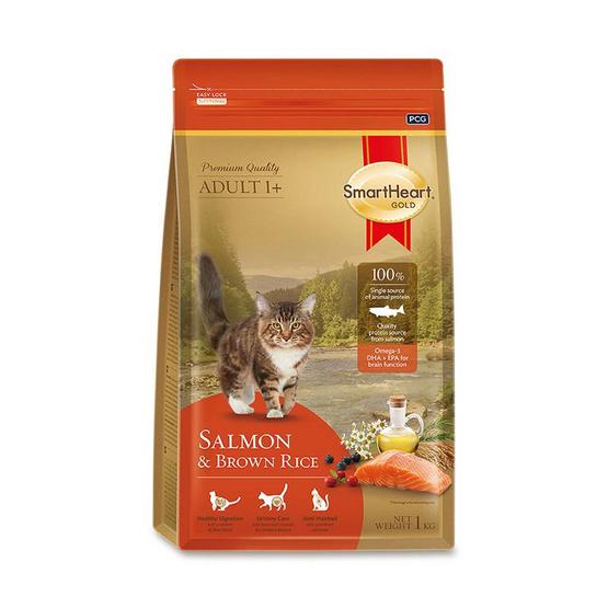สมาร์ทฮาร์ทโกลด์ อาหารแมวโต แซลมอนแอนด์บราวน์ไรซ์ ขนาด 1 กก.