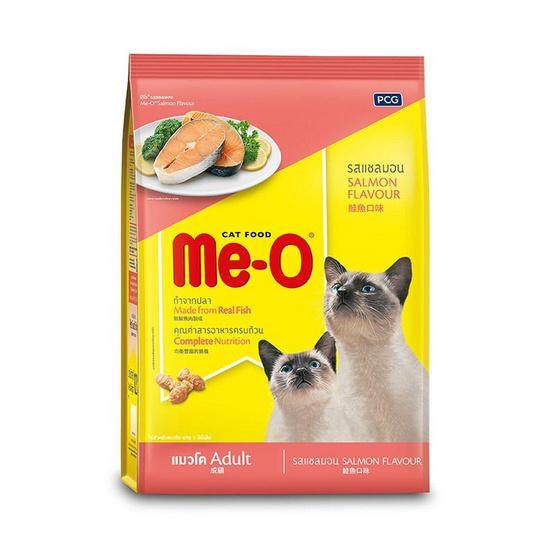 มีโอ อาหารแมวโต แซลมอน ขนาด 6.8 กก.