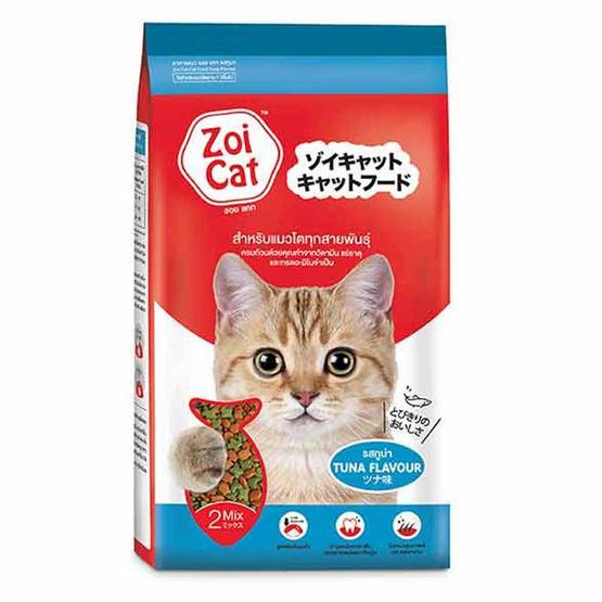 ซอยแคท อาหารแมว 2 มิกซ์ รสทูน่า ขนาด 1 กก.