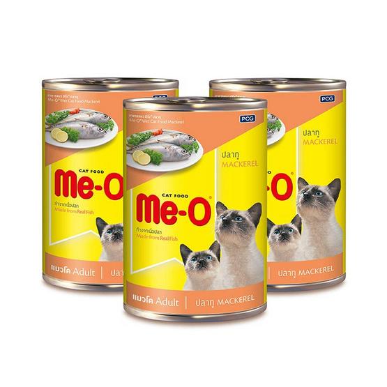 มีโอ อาหารแมว ชนิดเปียกแบบกระป๋อง ปลาทู 400 ก. (1 แพ็ก 3 กระป๋อง)