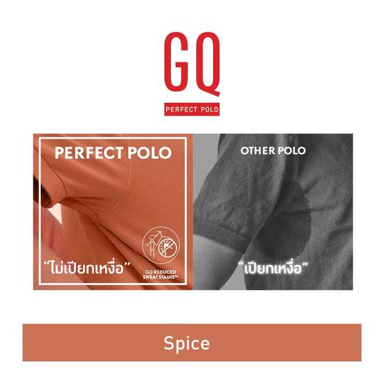 GQ ที่สุดแห่งเสื้อโปโล - Spice