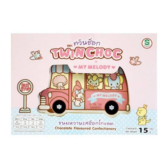 ทวินช็อก ช็อกโกแลตรูปรถซานริโอ้ 15 กรัม (คละสี คละลาย)