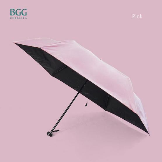 BGG ร่มพับ 3ตอน เคลือบuvสีดำ สีชมพู