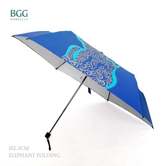 BGG ร่มพับ 3ตอน เคลือบuvสีเงิน สีน้ำเงิน