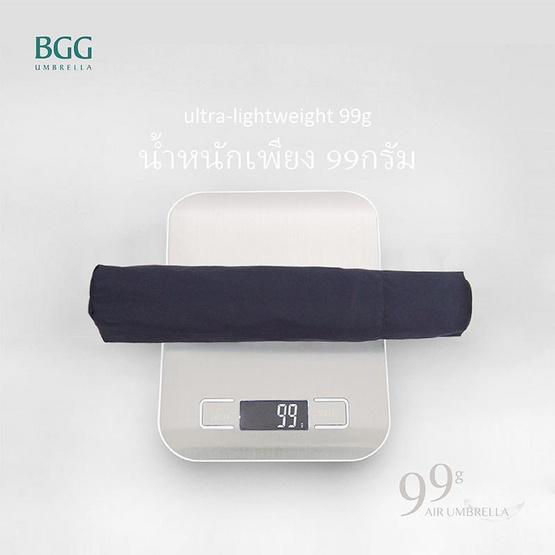 BGG ร่ม กันยูวี น้ำหนักเบาเป็นพิเศษ สีดำ