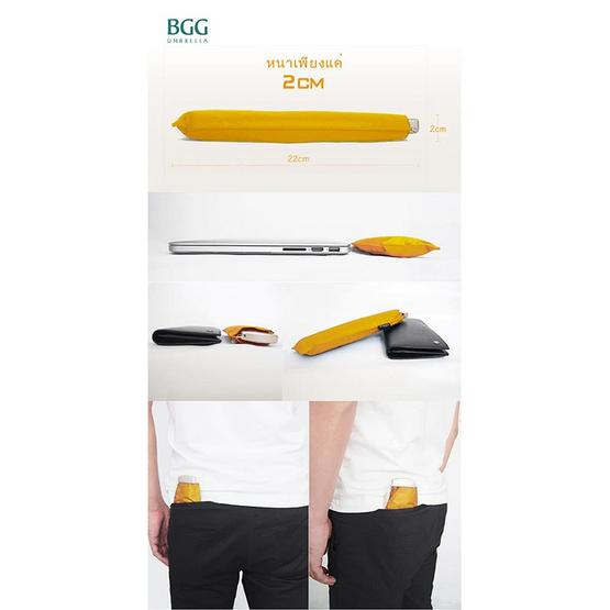BGG ร่ม กันยูวี พกพาขนาดเล็ก สีกรม
