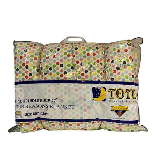 TOTO ผ้านวมอเนกประสงค์ 60x80 ลายจุดหลากสี