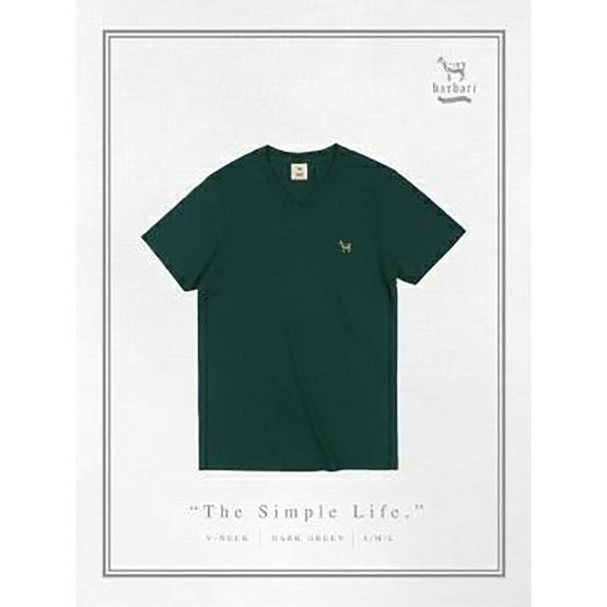Barbari เสื้อยืดคอวี Premium Cotton 100% รุ่น Basic ใส่ได้ทั้งผู้หญิง/ผู้ชาย BV1 สีเขียวเข้ม