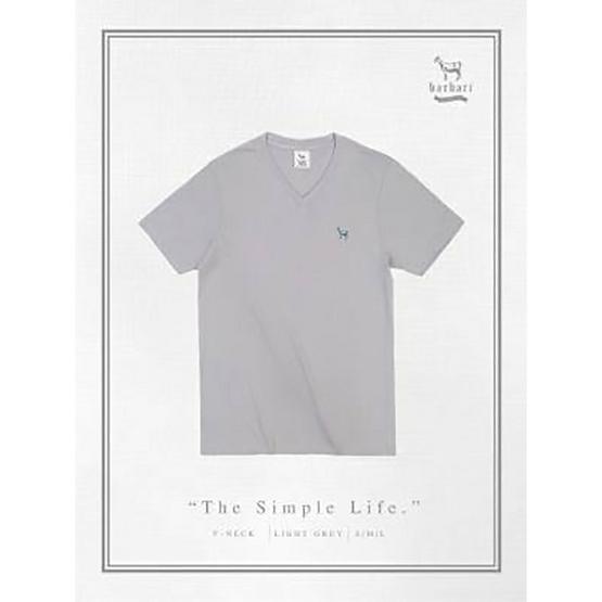 Barbari เสื้อยืดคอวี Premium Cotton 100% รุ่น Basic ใส่ได้ทั้งผู้หญิง/ผู้ชาย BV1 สีเทาอ่อน