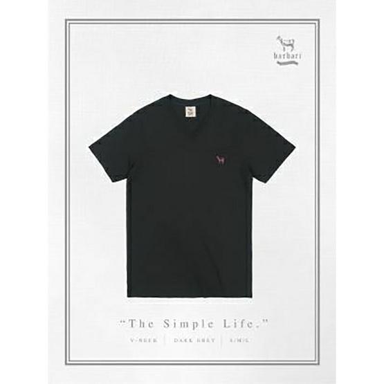 Barbari เสื้อยืดคอวี Premium Cotton 100% รุ่น Basic ใส่ได้ทั้งผู้หญิง/ผู้ชาย BV1 สีเทาเข้ม