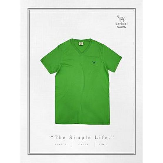 Barbari เสื้อยืดคอวี Premium Cotton 100% รุ่น Basic ใส่ได้ทั้งผู้หญิง/ผู้ชาย BV1 สีเขียว