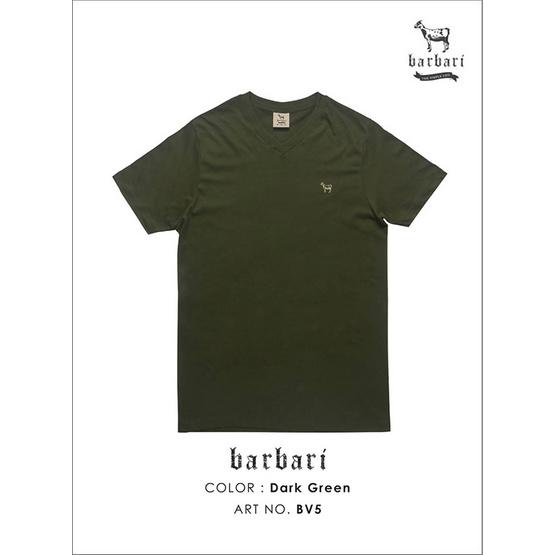 Barbari เสื้อยืดคอวี Premium Cotton 100% รุ่น Basic ใส่ได้ทั้งผู้หญิง/ผู้ชาย BV5 สีเขียว