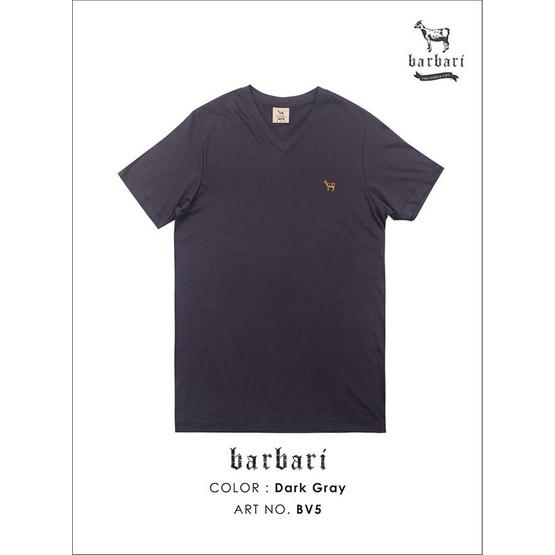 Barbari เสื้อยืดคอวี Premium Cotton 100% รุ่น Basic ใส่ได้ทั้งผู้หญิง/ผู้ชาย BV5 สีเทา