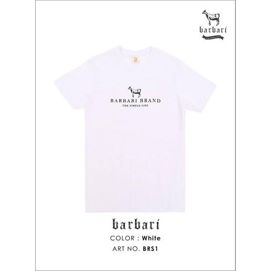 Barbari เสื้อยืดคอกลม Premium Cotton 100% ใส่ได้ทั้งผู้หญิง/ผู้ชาย BRS1 สีขาว