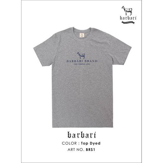 Barbari เสื้อยืดคอกลม Premium Cotton 100% ใส่ได้ทั้งผู้หญิง/ผู้ชาย BRS1 สีเทา