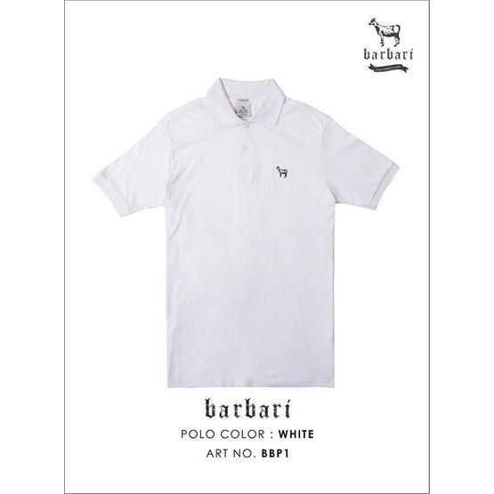 Barbari เสื้อ Polo Premium Cotton 100% รุ่น Basic ใส่ได้ทั้งผู้หญิง/ผู้ชาย BBP1 สีขาว