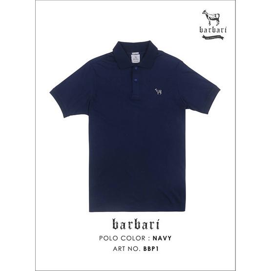 Barbari เสื้อ Polo Premium Cotton 100% รุ่น Basic ใส่ได้ทั้งผู้หญิง/ผู้ชาย BBP1 สีกรม