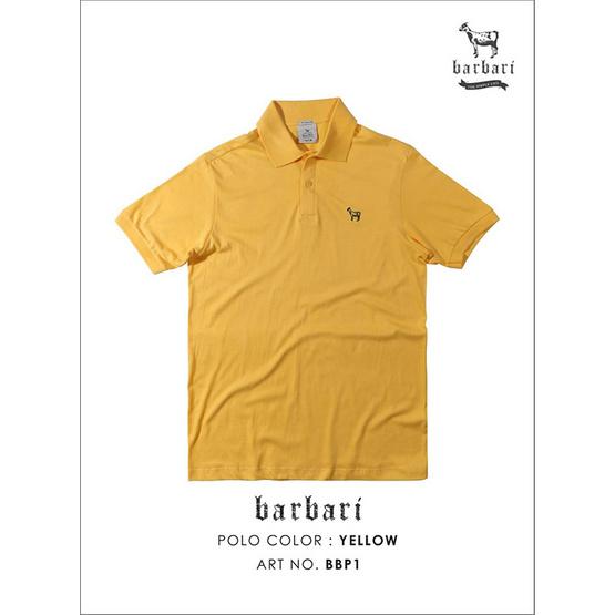 Barbari เสื้อ Polo Premium Cotton 100% รุ่น Basic ใส่ได้ทั้งผู้หญิง/ผู้ชาย BBP1 สีเหลือง