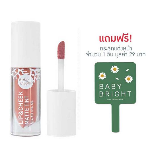 Baby Bright ลิปแอนด์ชีค Lip & Cheek Matte Tint 2.4 กรัม #02 Rose Bloom