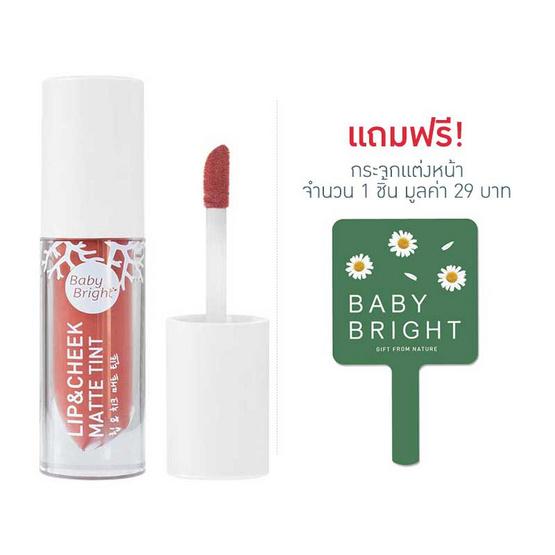 Baby Bright ลิปแอนด์ชีค Lip & Cheek Matte Tint 2.4 กรัม #05 Just Peach