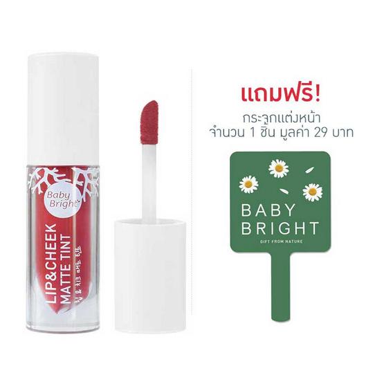 Baby Bright ลิปแอนด์ชีค Lip & Cheek Matte Tint 2.4 กรัม #10 Jam Red