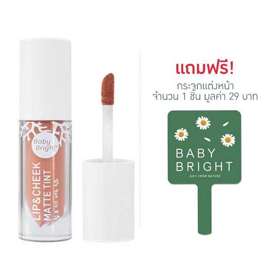 Baby Bright ลิปแอนด์ชีค Lip & Cheek Matte Tint 2.4 กรัม #11 Dry Halabong