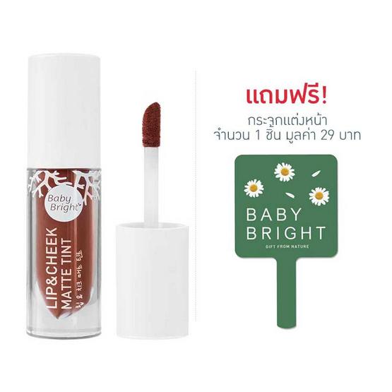 Baby Bright ลิปแอนด์ชีค Lip & Cheek Matte Tint 2.4 กรัม #18 Dry Rose