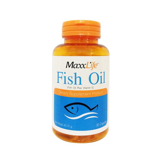 Maxxlife น้ำมันปลา 30 แคปซูล