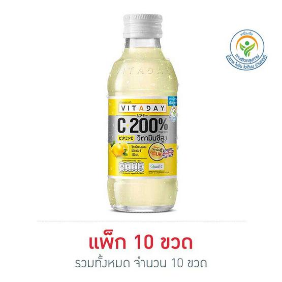 วิตอะเดย์ น้ำเลมอน ผสมวิตามินซี 150 มล. (แพ็ก 10 ขวด)
