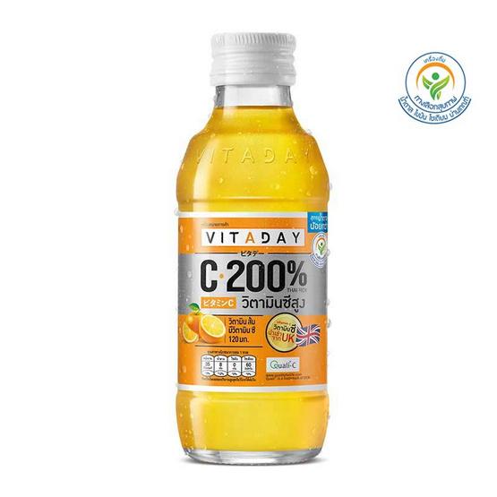 วิตอะเดย์ น้ำส้มเข้มข้น ผสมวิตามินซี 150 มล. (แพ็ก 10 ขวด)