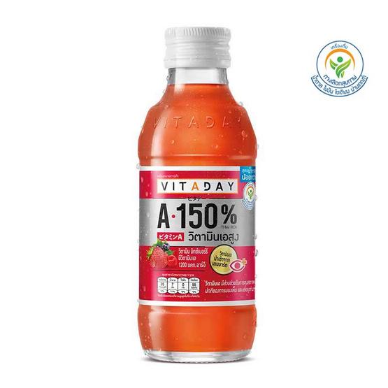 วิตอะเดย์ น้ำเบอร์รี่เข้มข้น ผสมวิตามินเอ 150 มล. (แพ็ก 10 ขวด)