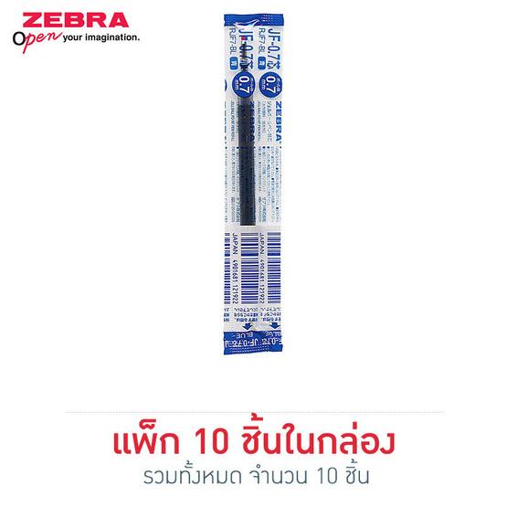 ZEBRA ไส้ปากกาหมึกเจล JF 0.7 มม. (บรรจุ 10 ชิ้นในกล่อง)