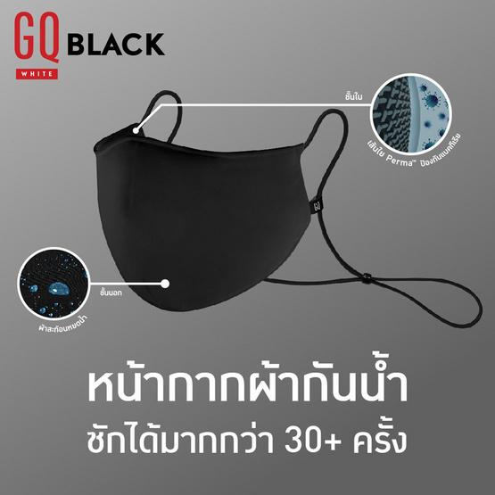 GQWhite หน้ากากผ้ากันน้ำ สีดำ ไซส์หมี XXL