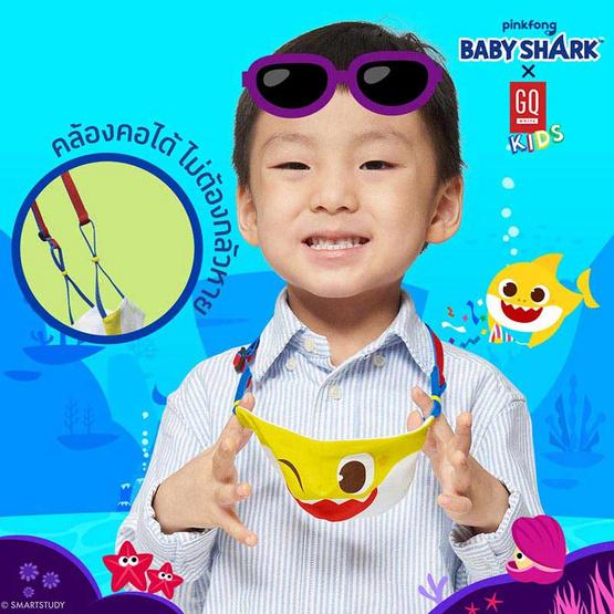 GQWhite หน้ากากผ้าเด็ก Baby Shark Family (แพ็ก5ชิ้น)