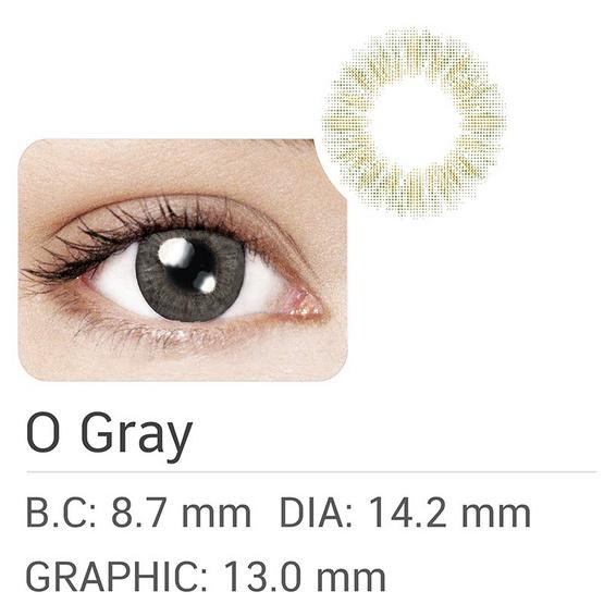 คอนแทคเลนส์สีแบบรายเดือน Maxim O Gray - 600