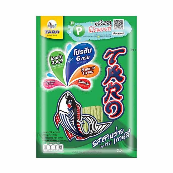ทาโร รสสาหร่ายเกาหลี 25 กรัม