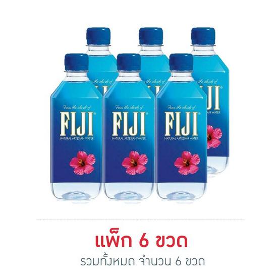 น้ำแร่ฟิจิ 500 มล. (แพ็ก 6 ขวด)