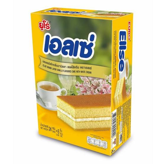 เอลเซ่ เลเยอร์เค้กสอดไส้ครีมกลิ่นวานิลลา 24 กรัม