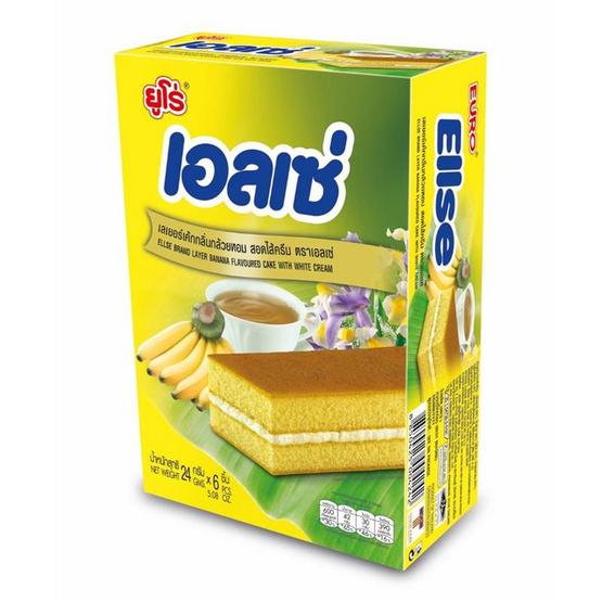 เอลเซ่ เลเยอร์เค้กสอดไส้ครีมกลิ่นกล้วยหอม 24 กรัม