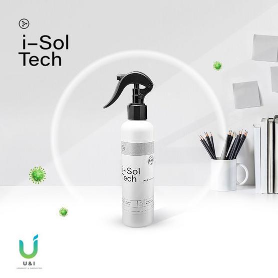 i-Sol Tech (ไอโซลเทค) น้ำยายับยั้งการเจริญเติบโตเชื้อไวรัส เชื้อแบคทีเรีย เชื้อรา ขวดสเปรย์ขนาด 250 มล.