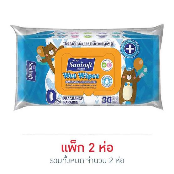 Sanisoft ผ้าเช็ดเอนกประสงค์ 30 แผ่น
