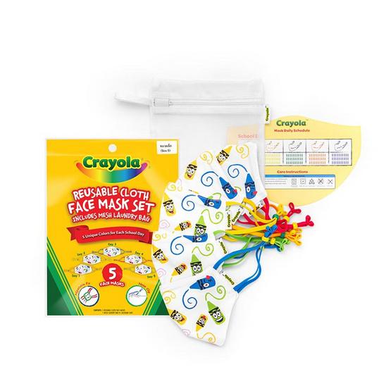 SchoolMaskPack Crayola เซ็ตหน้ากากผ้า ลาย Craymoji (ขนาดเล็ก) 1แพ็ก5 ชิ้น