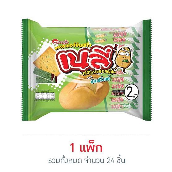 เนลี่ แครกเกอร์มันฝรั่ง รสสาหร่ายซอสญี่ปุ่น 8 กรัม แพ็ก 24 ชิ้น