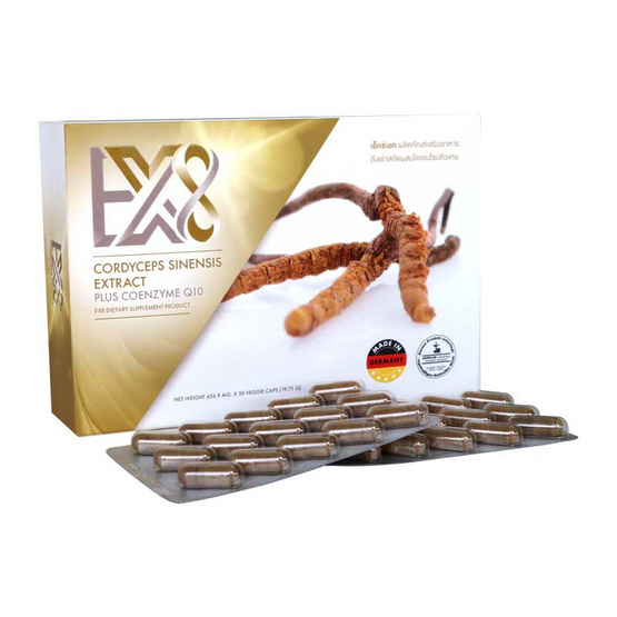 EX8 เอ็กซ์เอท ขนาด 30 แคปซูล