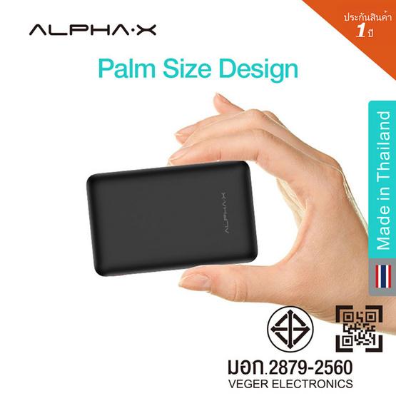 Alpha Power Bank 5,000 mAh พร้อมสาย Micro รุ่น D5