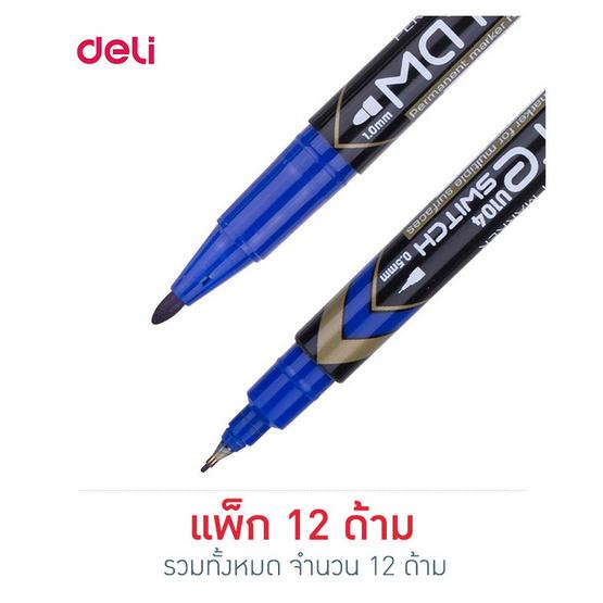 Deli U10430 ปากกามาร์คเกอร์2หัว เขียนซีดี สีน้ำเงิน (แพ็ก 12 ด้าม)