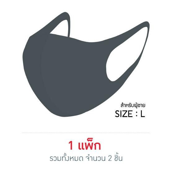 ดีพีเอส แมส นาโนซิงค์ ผ้าปิดจมูกสีเทาป้องกันฝุ่น PM2.5 สำหรับผู้หญิงใบหน้าใหญ่หรือผู้ชายใบหน้ามาตรฐาน (Size L) 1 แพ็ก 2 ชิ้น