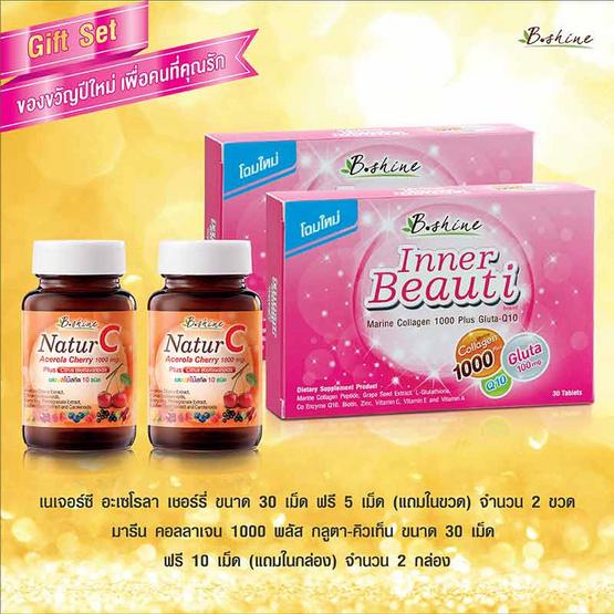 B Shine Gift set มารีน คอลลาเจน 1,000 พลัส กลูตา-คิวเท็น บรรจุ 30 เม็ด 2 กล่อง และ บีไชน์ เนเจอร์ซี อะเซโรลา เชอร์รี่ บรรจุ 30 เม็ด แถมฟรี 5 เม็ด (ภายในขวด) 2 ขวด
